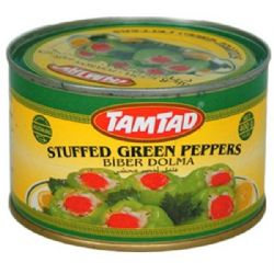 Stuffed Peppers  | Turkish | Buy Online | Food | UK | Europe